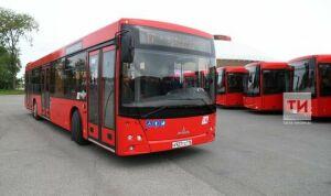 В Казани запущен бесплатный автобус из «Салават Купере» на станцию в Юдино