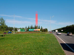 Жители Казани выбрали, где установят стелу «Город трудовой доблести»