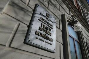 В театре Тинчурина представят выставку и историческую драму к 100-летию ТАССР