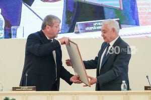 Фариду Мухаметшину передали копию постановления ВЦИК о создании ТАССР