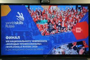 За финалом национального чемпионата WorldSkills можно будет следить через YouTube