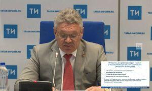 В финал национального чемпионата WorldSkills прошли 24 участника из Татарстана