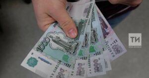 Минфин РФ опроверг введение новых налогов на продажи на электронных площадках