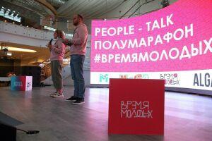 В Казани молодые кандидаты в депутаты начали 12-часовую дискуссию с жителями
