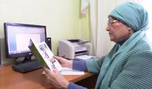 Жительница Мамадышского района выпустила книгу с баитами и преданиями