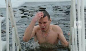 Чистопольцы смогут окунуться в проруби на Крещение в селе Булдырь