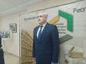 Юрасов: Казань станет международной столицей архивов