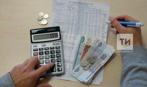 Магдеев поручил все ситуации со счетами за ЖКУ рассматривать индивидуально