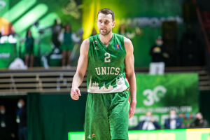 Игрок УНИКСа вызван в состав сборной России по баскетболу