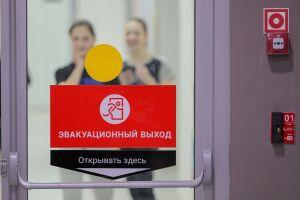 В Татарстане работодателей обязали проводить сотрудникам инструктаж по ЧС