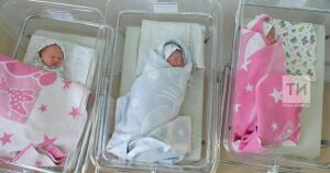 В семье елабужан родились тройняшки Милана, Милена и Мила
