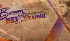 Проект «Своя колея» со звездами можно будет посмотреть на сайте ИА «Татар-информ»
