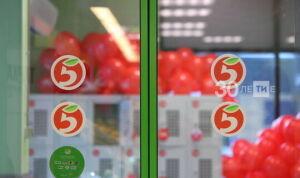 X5 Retail group, центр поиска пропавших и «Лиза Алерт» помогли 315 жителям ПФО