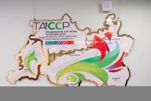 К юбилею ТАССР в республике провели более 15 тысяч мероприятий