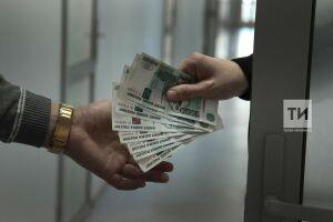 Прокуратура РТ добилась выплаты полумиллиарда рублей долгов по зарплате