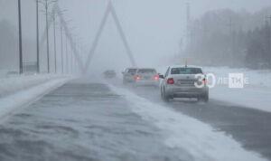 Синоптики Татарстана предупреждают о тумане и сильной гололедице