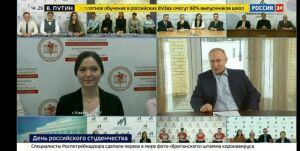 Путин ответил на вопросы студенток Казанского медицинского университета