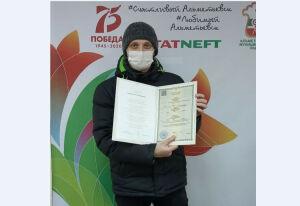 В Альметьевске зарегистрировали рождение сотого младенца 2021 года