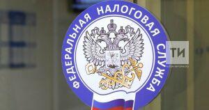 Налоговики Татарстана напомнили о необходимости подачи декларации о доходах