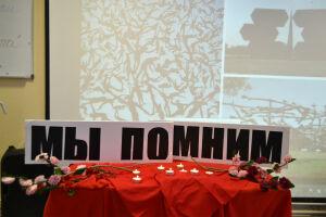 Жильцы Елабужского дома-интерната присоединились к флешмобу «Мы помним»