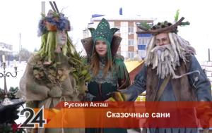 Баба-Яга и чудо-сани: В Альметьевском районе провели фестиваль креативных саней