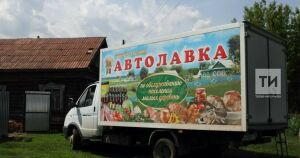 В Балымерах Спасского района закрыли продуктовый магазин