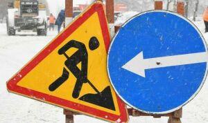 В Казани временно ограничили движение по двум улицам в центре города