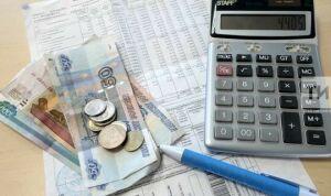 В Челнах платежи за отопление в январе увеличатся на 6,5%