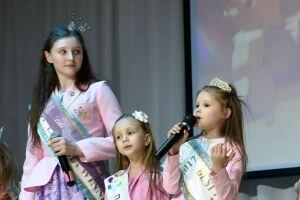 «Фестиваль безграничных талантов» приглашает к участию особенных жителей Казани