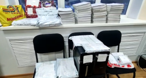 Перед судом предстанут трое нижнекамцев за незаконное обналичивание денег