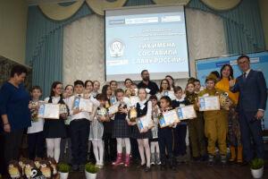Елабуга примет Х Республиканскую научно-практическую конференцию школьников