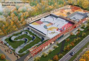 Стало известно, как будет выглядеть новый экстрим-парк в Нижнекамске