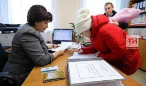 В ФСС по Татарстану объяснили механизм оплаты родовых сертификатов
