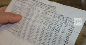 Эксперты рассказали, как правильно проверять платежки ЖКУ