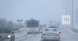 В Татарстане из-за непогоды закрыли трассы для автобусов и грузовиков