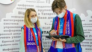 Защита от Covid-19 и конфиденциальность: в Татарстане стартует перепись населения