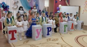 Высокогорский детский сад «Тургай» отпраздновал свой первый юбилей