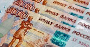Задержали казанца, который украл из заначки зятя более 400 тыс. рублей