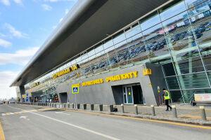 За план развития аэропорта Казани отдадут больше 27 млн рублей