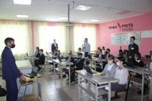 В «Точке роста» Стародрожжановской школы провели открытые занятия