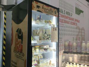 В районах Татарстана фермерскую продукцию будут продавать с помощью холодильников