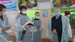 Нижнекамские депутаты оценили качество питания в школах города