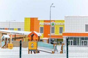 В Пестречинском районе открыли детский сад и фельдшерско-акушерский пункт