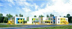 В ЖК «Притяжение» в Набережных Челнах построят детский сад за 269 млн рублей