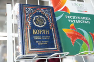 Переводы смыслов Корана от ДУМ РТ появились в мобильных приложениях