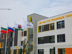 В казанском ЖК «Салават Купере» открылась новая гимназия «Заман»