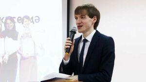 Сын знаменитого нижнекамского врача стал лучшим молодым ученым Татарстана