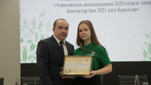На выставке «ТатАгроЭкспо» вручили награды победителям регионального WorldSkills