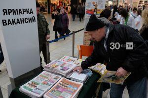 С начала года число безработных в Татарстане сократилось на 13%