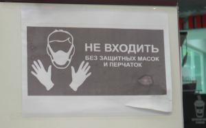 В торговых точках Высокогорского района прошли рейды по проверке масочного режима